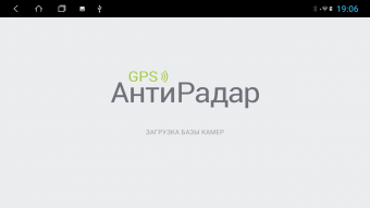 Штатная магнитола Parafar для Chevrolet Malibu (Uv Black) на Android 9 (PF021XHD)
